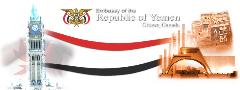 Embassy of the Republic of Yemen, Ottawa, Canada